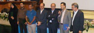 اولین جشنواره کسب و کار کامپوزیت ایران برگزار شد
